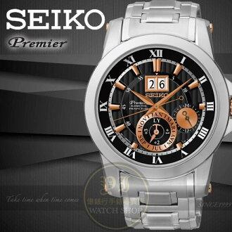SEIKO日本精工PREMIER萬年曆人動電能腕錶-黑x玫瑰金42mm 7D56-0AB0K/SNP098J1公司貨