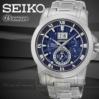 SEIKO日本精工PREMIER萬年曆人動電能腕錶-藍/42mm 7D56-0AB0B/SNP113J1公司貨