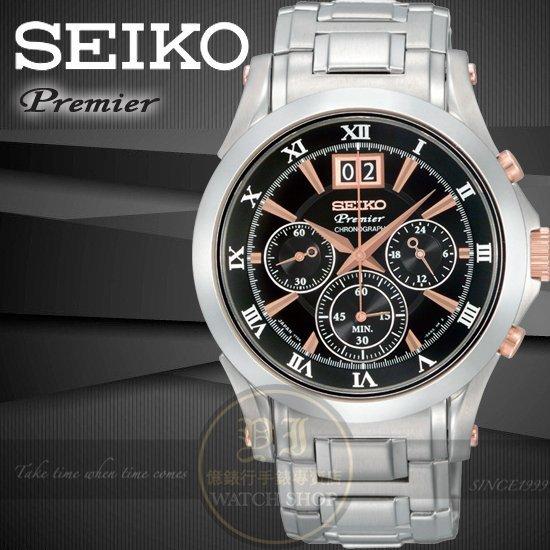 SEIKO日本精工Premier簡約紳士計時腕錶-黑玫瑰金41mm7T04-0AA0KSPC064J1公司貨