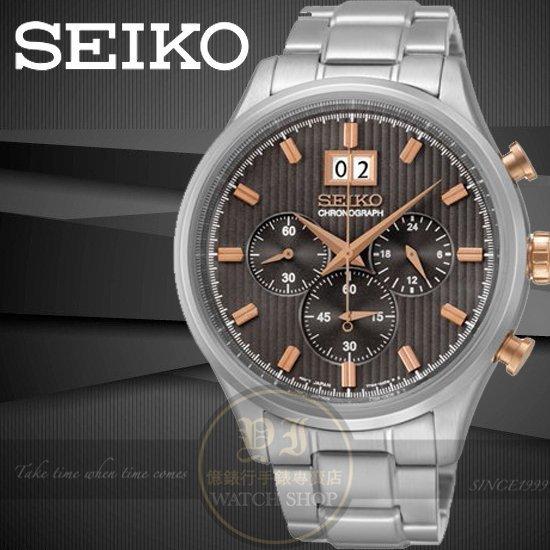 SEIKO日本精工紳士大視窗日期計時腕錶-灰/玫瑰金/42mm 7T04-0AE0P/SPC151P1公司貨