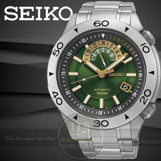 SEIKO日本精工Superior時尚機械腕錶-綠/46mm 4R37-00V0G/SSA179J1公司貨/王力宏/情人節