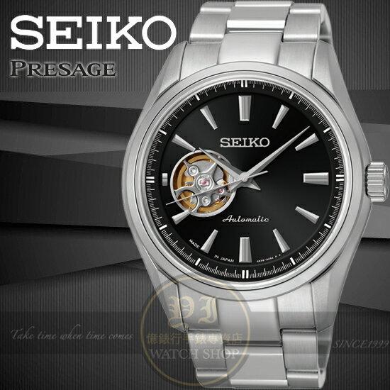 SEIKO日本精工Presage 4R38 開心系列機械腕錶-黑/42mm 4R38-00S0D/SSA257J1公司貨