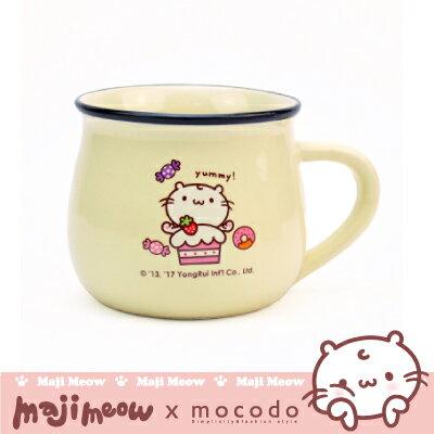 麻吉貓牛奶杯-蛋糕篇|GM1703-3|牛奶杯 馬克杯 陶瓷杯 陶瓷咖啡杯 陶瓷馬克杯 捷運貓【mocodo 魔法豆】