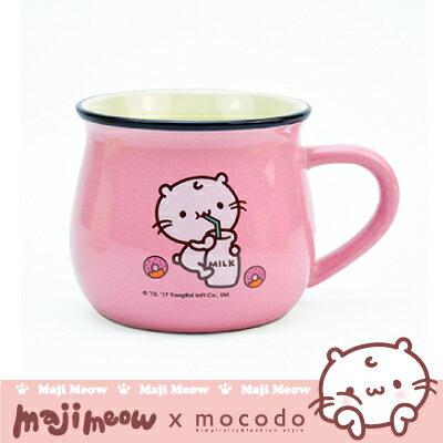 麻吉貓牛奶杯-喝牛奶篇|GM1703-2|牛奶杯 馬克杯 陶瓷杯 陶瓷咖啡杯 陶瓷馬克杯 捷運貓【mocodo 魔法豆】
