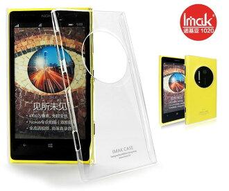 諾基亞Lumia 1020 水晶殼 艾美克imak羽翼水晶殼 NOKIA 1020 透明保護殼保護套 DIY素材殼 DIY素材殼可貼鑽 【清倉】