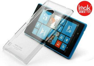 諾基亞 Lumia 720 水晶殼 艾美克imak羽翼水晶殼NOKIA 720 透明保護殼保護套 DIY素材殼可貼鑽 【清倉】