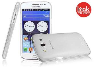 三星 Samsung Galaxy Win艾美克IMAK羽翼水晶殼透明保護殼 i8552 DIY素材殼可貼鑽 【清倉】