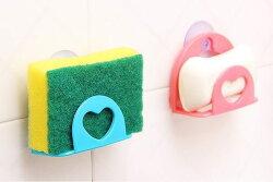●MY COLOR●心型菜瓜布架 浴室廚房抹布海綿架 肥皂盤掛架-附吸盤收納架瀝水架 收納架【L03】