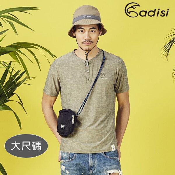 ADISI男短袖造型領透氣排汗衣AL1811039-1(3XL)大尺碼城市綠洲專賣(浪花洞洞、吸濕排汗、透氣快乾、輕薄柔軟)