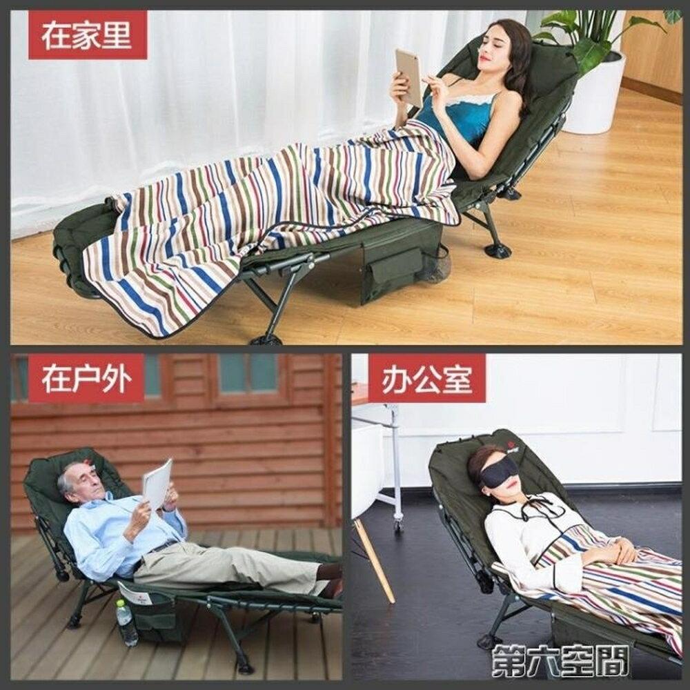 折疊床 折疊床單人床家用單人午休床辦公室簡易午睡床陪護成人床 第六空間 MKS 0