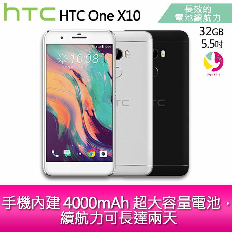 HTC One X10 3G/32G 5.5吋 4G LTE 與雙卡雙待(支援4G+3G雙卡)智慧型手機