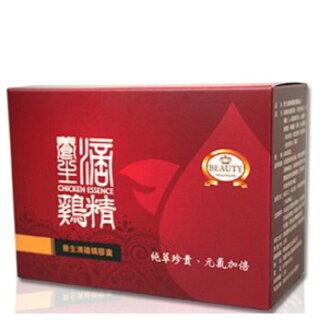 BEAUTY小鋪 養生滴雞精膠囊 60粒/盒◆德瑞健康家◆
