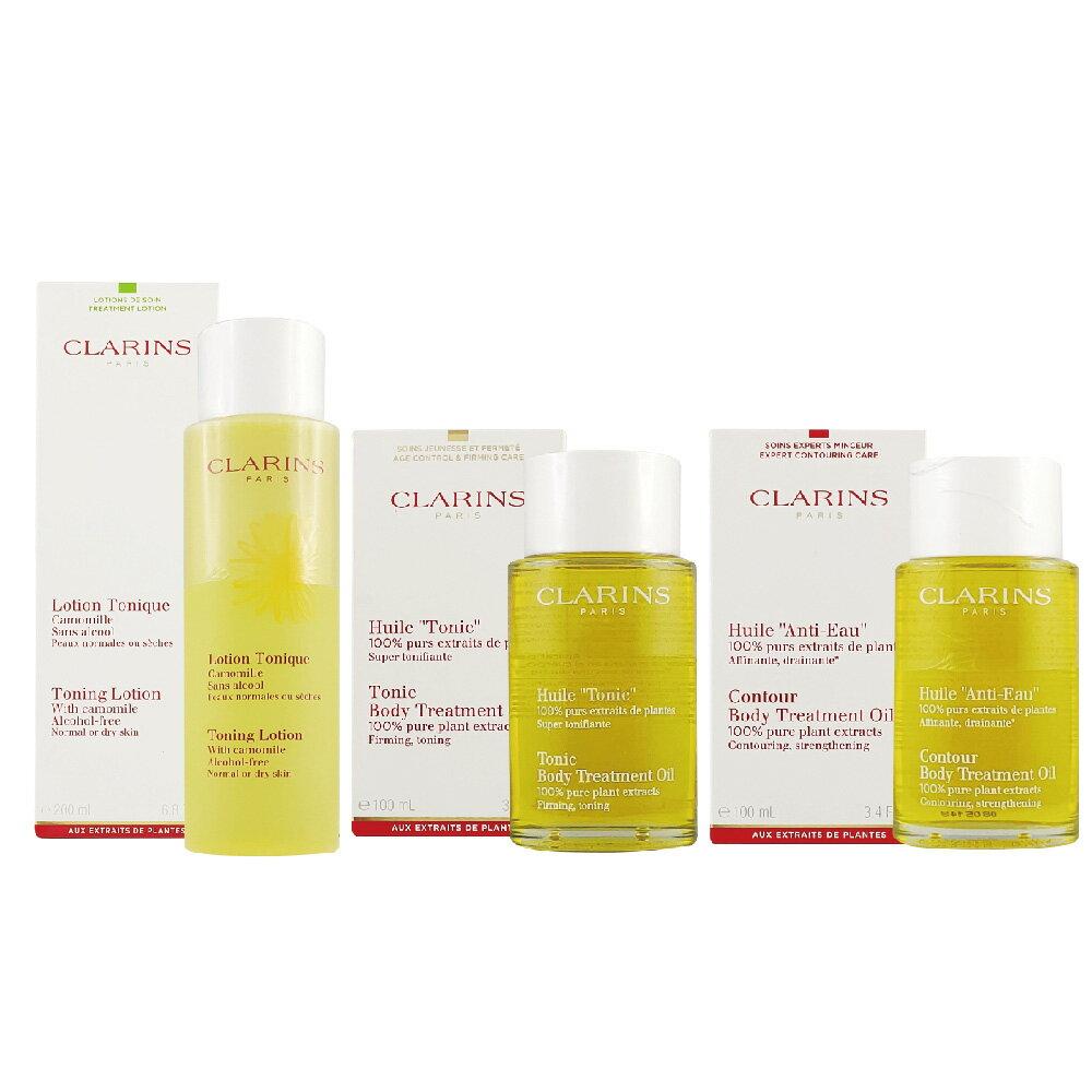 克蘭詩 Clarins 身體調和護理油  /  經典纖體護理油  /  洋甘菊化妝水  公司貨 / 專櫃貨 / 含中標 / 含國際條碼 1