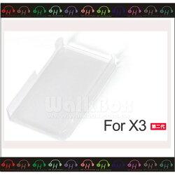 弘達影音多媒體 FiiO X3第二代專屬配件【C03 X3第二代 透明保護殼】保護背蓋