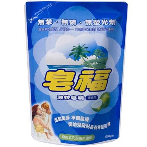 皂福洗衣皂洗衣精補充包2000GM【愛買】