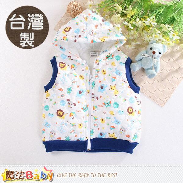 嬰幼兒外套 台灣製鋪棉輕量兒童連帽背心外套 魔法Baby~k60465