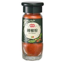 真好家綠瓶辣椒粉35g【愛買】