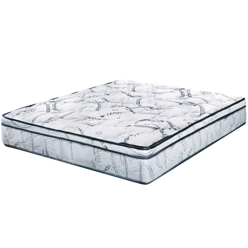 尊爵5cm乳膠備長炭天絲竹炭強化側邊獨立筒床墊-單人3尺 / ASSARI 1