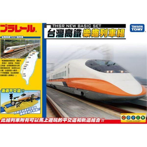 【PLARAIL】新高鐵樂趣列車組TP87759