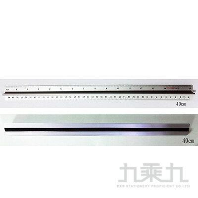 【618購物節 最低五折起】DRAGONGATE 鋁合金安全手握切割直尺40cm