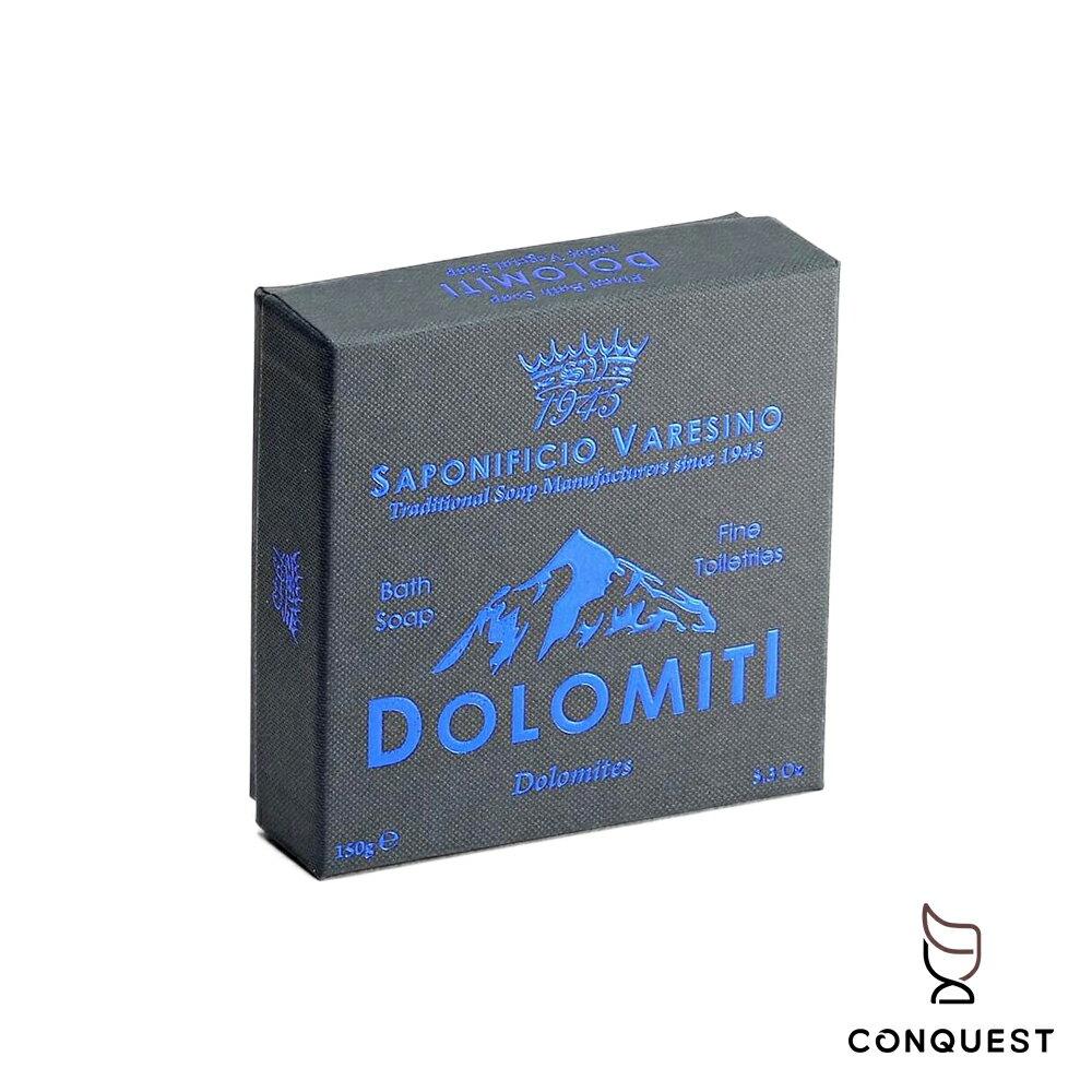 【 CONQUEST 】義大利 Saponificio Varesino 藍色沐浴皂 香皂 肥皂 沐浴香氛皂 煙燻木質香