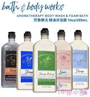 泡湯入浴劑推薦到【彤彤小舖】Bath & Body Works Aromatherapy芳香療法 精油泡澡沐浴露 295ml BBW美國就在彤彤小舖推薦泡湯入浴劑