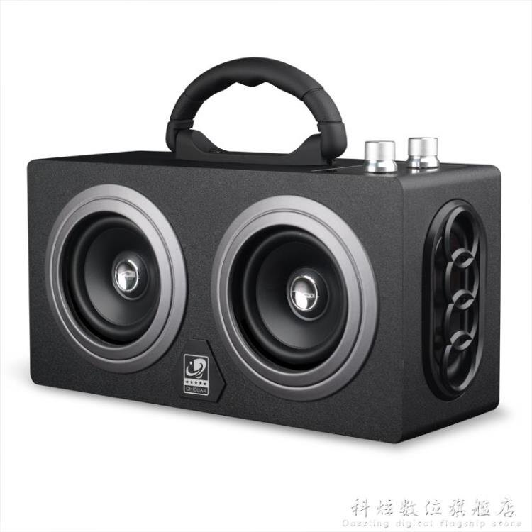 M8 廣場舞大功率手提重低音炮 戶外無線便攜藍芽音響小音箱  秋冬新品特惠