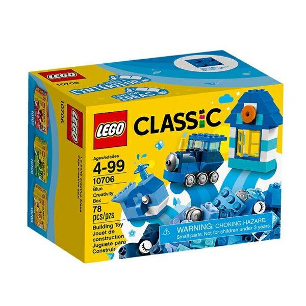 【LEGO 樂高積木】Classic 經典基本顆粒系列-藍色創意盒 LT-10706