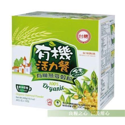 台糖 有機燕麥穀粉(10包/盒)