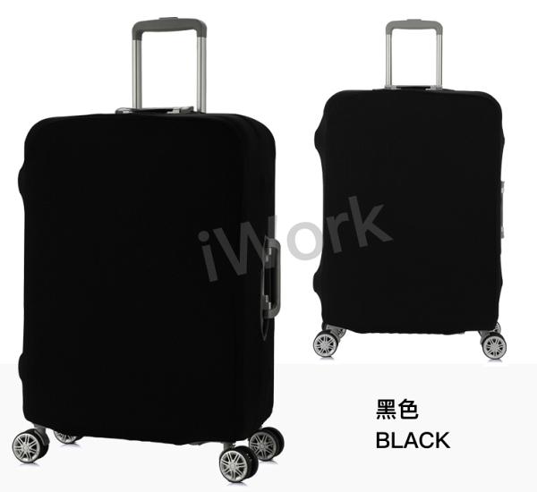 iWork:【iWork】20046彈力行李箱套拉桿箱旅行防塵罩袋保護套(純黑)202428寸30寸加厚耐磨