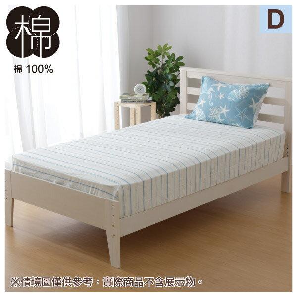 多種厚度對應純棉床包 SHELL Q 19 雙人 NITORI宜得利家居 0