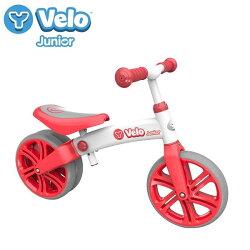 YVolution Velo Junior 平衡滑步車-學習款-寶石紅*哈樂維台灣總代理*