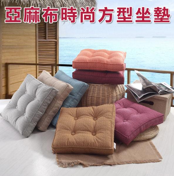 日式無印度假風 亞麻布時尚方型坐墊 榻榻米坐墊 枕頭 抱枕