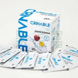 CRINABLE科淨天然洗滌粉 - 20包/g