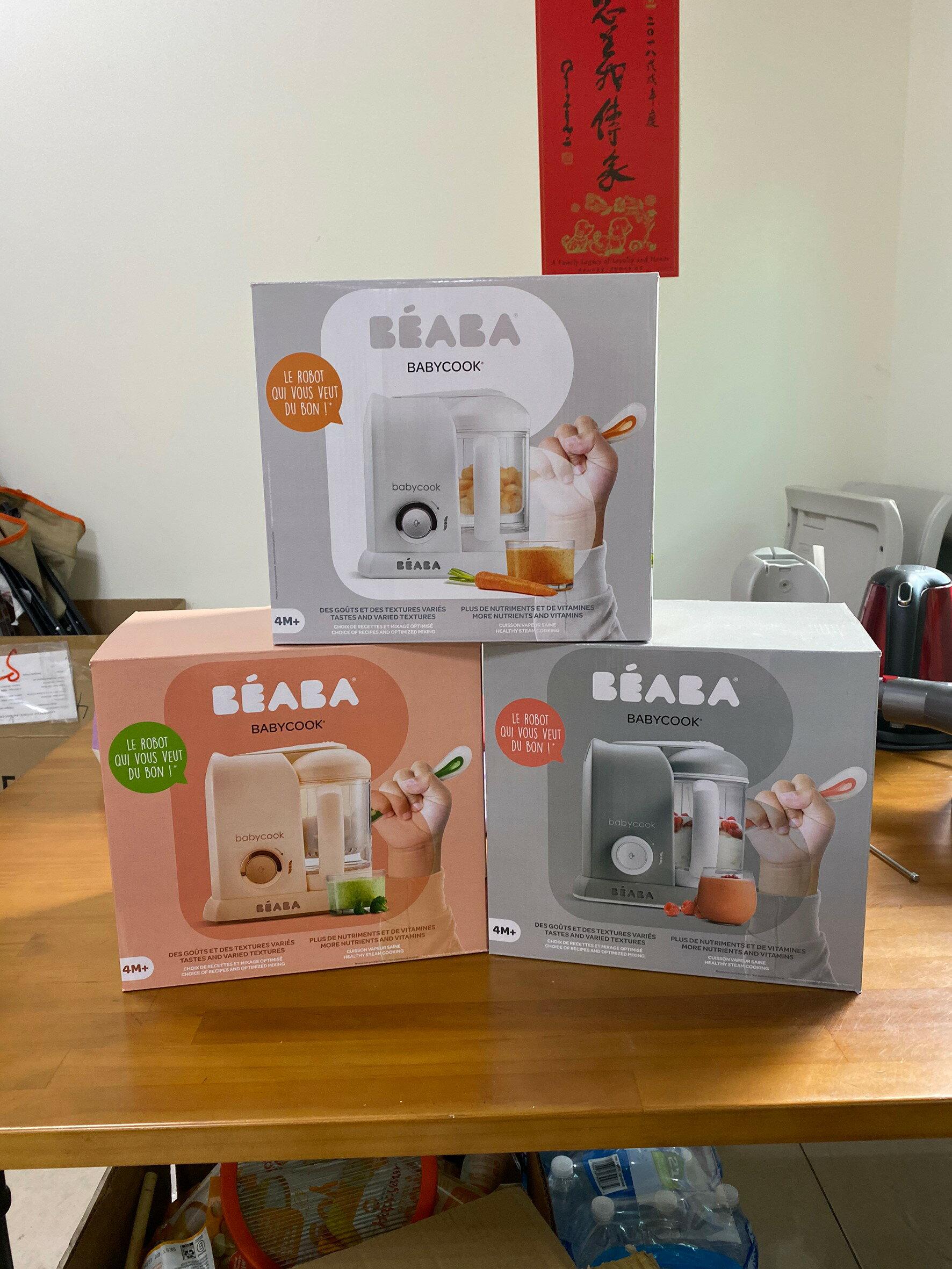 【onemore】美國代購100%正品法國Beaba Babycook Pro 嬰兒副食品調理機 /副食品調理機/副食品製作