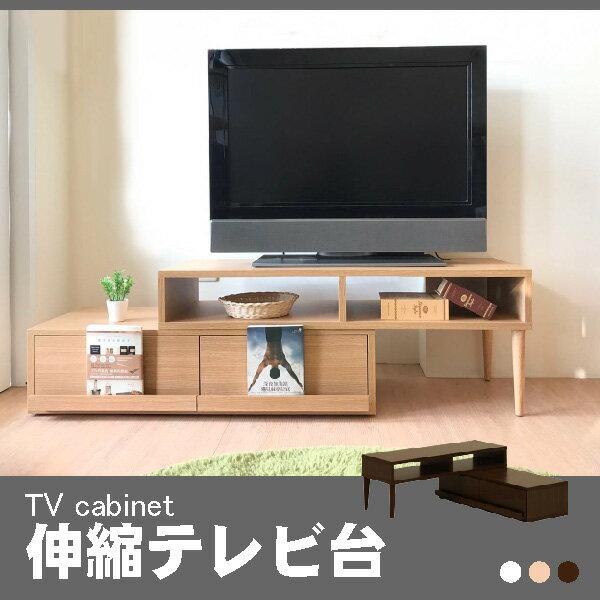 電視櫃/櫃子/電視架/日系伸縮旋轉萬用電視櫃(淺木色)(TR1)【天空樹生活館】