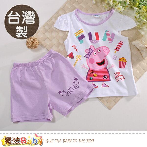 魔法baby童裝童鞋婦嬰百貨 女童裝 台灣製粉紅豬佩佩正版純棉夏季套裝 魔法Baby~k51147