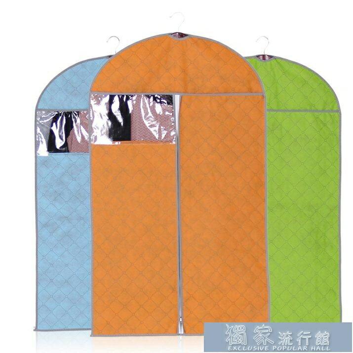 衣物防塵袋加厚收納防塵罩衣服套掛衣袋防塵套大衣西服罩家用防塵袋衣罩子 快速出貨
