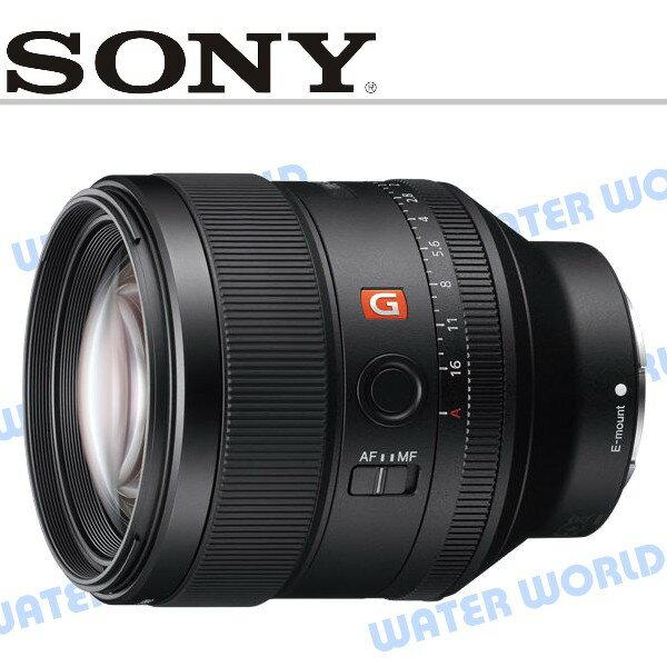 【中壢NOVA-水世界】SONY FE 85mm F1.4 GM 定焦大光圈鏡頭 SEL85F14GM 公司貨