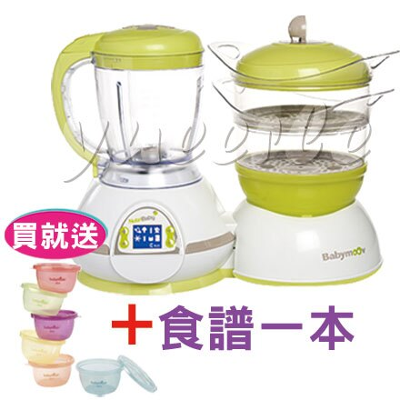 【悅兒樂婦幼用品舘】babymoov 食物調理機【隨商品加贈babymoov六入食物保存碗一組+食譜一本】