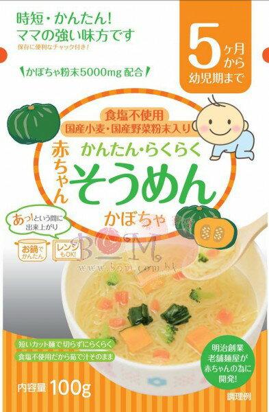 《Chara 微百貨》日本 hakubaku 田靡 寶寶 麵條 素麵 烏龍麵 100g 副食品 義大利麵 嬰兒 3