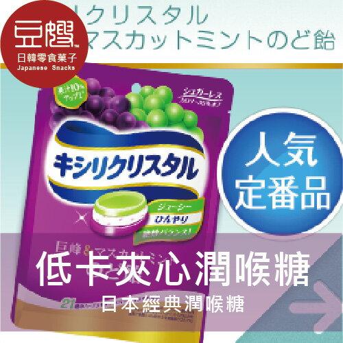 【豆嫂】日本Teicalo 三星低卡路里 三層夾心喉糖(巨峰葡萄)