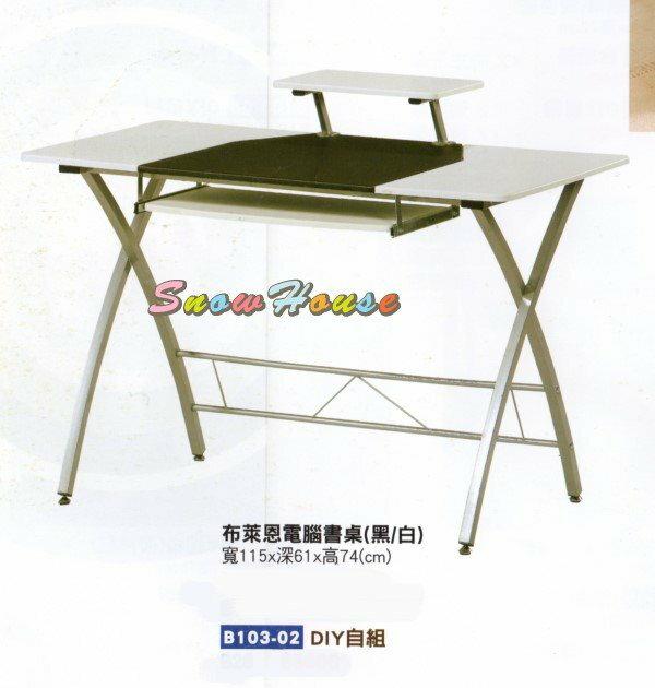 ╭☆雪之屋居家生活館☆╯AA120-04布萊恩電腦書桌(黑/白)/工作桌/書桌/DIY自組