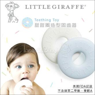 ✿蟲寶寶✿【美國 Little Giraffe】Love Saver Teething Toy 甜甜圈造型固齒器 -藍