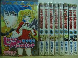 【書寶二手書T6/漫畫書_MCW】Love monster愛的魔怪_1~9集合售_宮城理子