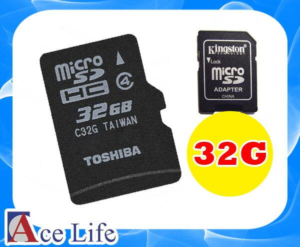 【九瑜科技】Toshiba 32G 32GB Class4 C4 micro SD SDHC TF 記憶卡 含轉卡 手機 另有 Sandisk Kingston