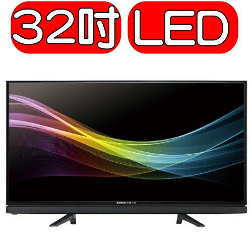 可議價★回饋15%樂天現金點數★SANLUX台灣三洋【SMT-32MA3】32吋LED液晶顯示器《不包含視訊盒》