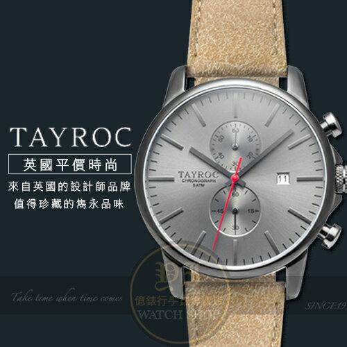 Tayroc英國 師品牌英倫紳士 計時腕錶TXM093 貨 風靡