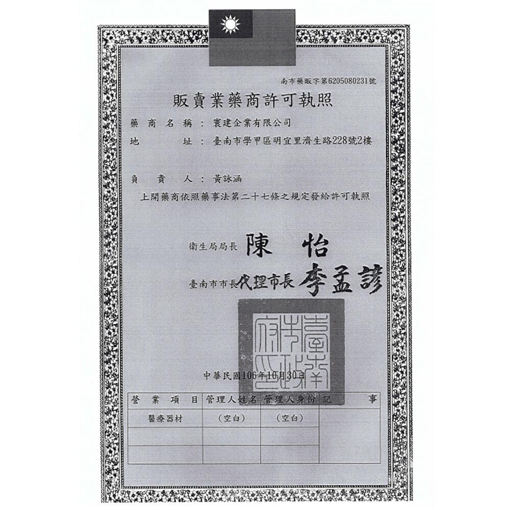 派頓 潔康 75%酒精 4000ml 乙類成藥 酒精 酒精液 【生活ODOKE】 4