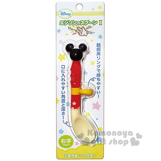〔小禮堂〕迪士尼 米奇 兒童學習湯匙《黑紅.大臉.右手專用》軟式套環設計.EDISON